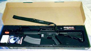 Rifle Airsoft M4 G&g Cm16 Carbine Combo Semi-metal