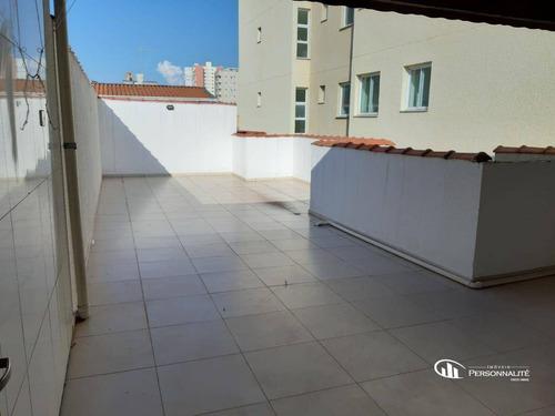 Imagem 1 de 15 de Apartamento Com 2 Dormitórios À Venda, 126 M² Por R$ 375.000,00 - Vila Guiomar - Santo André/sp - Ap0945