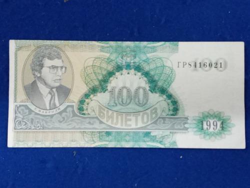 Rusia 100 Rublos 1994 * Bono Serie Mmm *