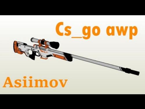 Awp - Asiimov - Cs Go - Plantillas Impresas En Opalina
