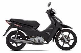 Honda Biz 125 Cc 2017 Motolandia 4798-8980