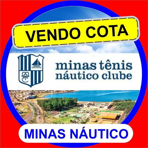Cota Minas Tênis Náutico Clube
