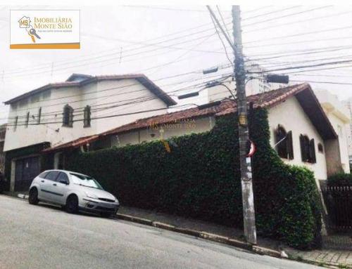 Casa Residencial À Venda, Vila Moreira, Guarulhos - . - Ca0031