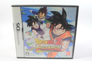 Dragon Ball Z Harukanaru Goku Densetsu Nds Nintendo Ds