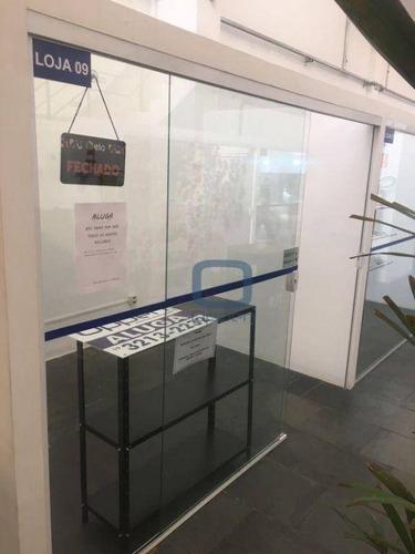 Imagem 1 de 13 de Loja Para Alugar, 5 M² Por R$ 500,00/mês - Centro - Campinas/sp - Lo0035
