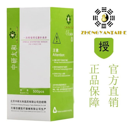 Caja Con 500 Ahujas 0,25*30mm Zhongyantaihe Profesionales