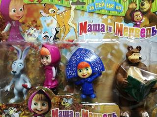 Masha Y El Oso Muñeca 23 Cm Niñas Muñecas Juguetes