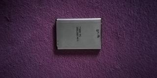 Bateria Lg G3 D855 3000 Mah