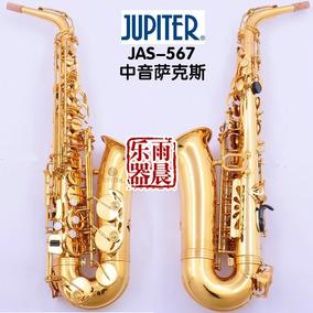Sax Alto Júpiter Jas 769 Gl Ofertazo Frete Gratis