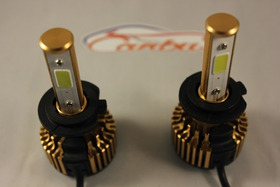 Kit Ultra Led Xenon H1 9000 Lumens Canbus 7000k Sem Erro