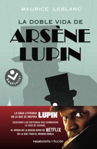 Imagen 1 de 1 de Libros Varios Autores: La Doble Vida De Arséne Lupin