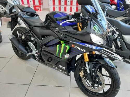 Yamaha R3 Monster 2020