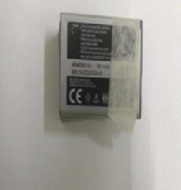 Bateria Samsung Ab463651bu