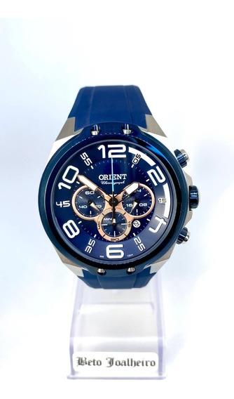 Relógio Orient Masculino Mbspc036