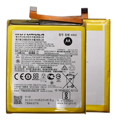 Batería Battery Para Motorola Moto One Vision Action Kr40