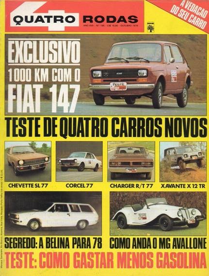 Quatro Rodas Nº195 Fiat 147 Charger R/t Xavante X12tr Corcel