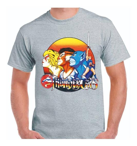 Remera Thundercats - Retro - Los Felinos Cosmicos