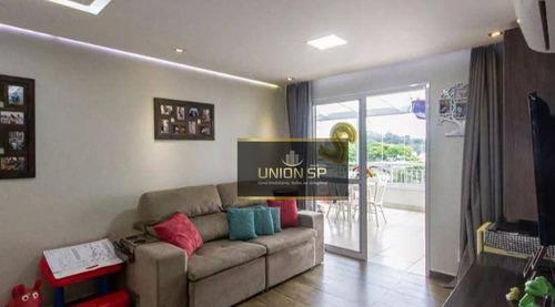Apartamento Garden Com 3 Dormitórios À Venda, 125 M² Por R$ 1.309.100,00 - Morumbi - São Paulo/sp - Gd0240