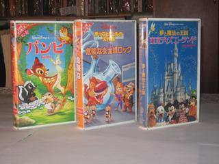 Vhs Anime En Japonés Personajes Disney Bambi Chip N Dale