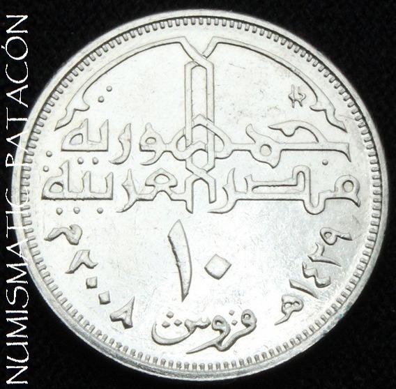 Moneda Egipto 10 Piastras 2008 (1429) - Km 990 - Excelente