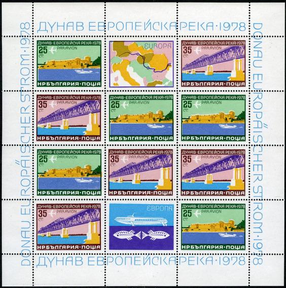 Bulgaria 1978 Hoja Completa Mint Correo Aereo Alto Vc