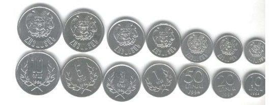 Serie De 7 Monedas De Armenia Año 1994 Sin Circular