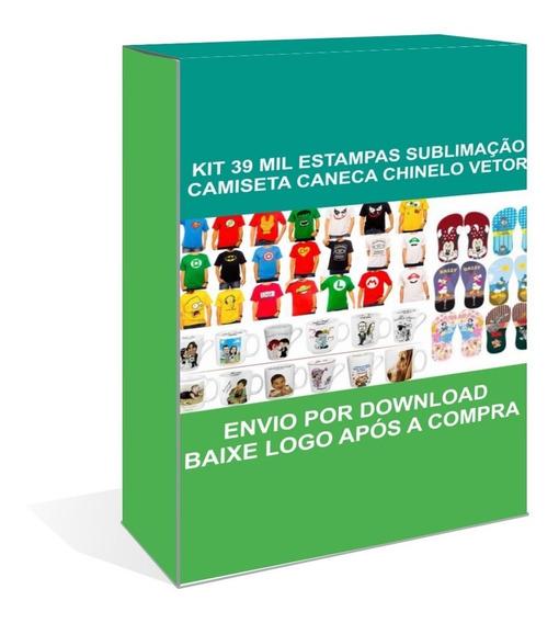 Super Kit Para Sublimação Caneca Vetor 39.000estampas Pronta