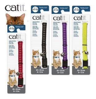 Collar Gato Nailon Antiahorque Ajustable Catit 20-33 Cm