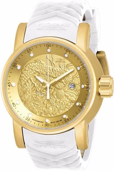 Relógio Invicta Yakuza 19546 - Dourado Branco - Frete Gratis