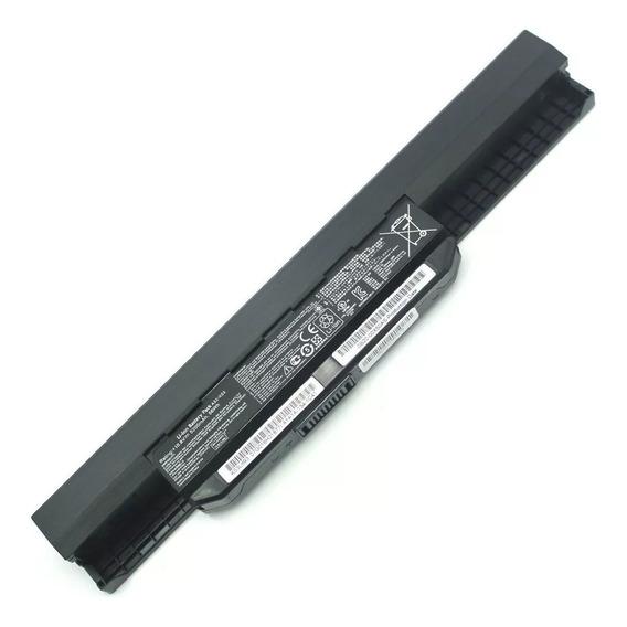 Bateria Asus A43 A53 K43 K53 A32-k53 A42-k53 X43