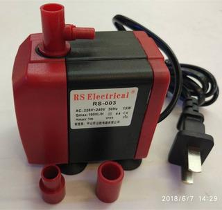 Bomba Sumergible Electrical Rs 003 1000 L/h Eleva 1m Acuario Fuente Estanque