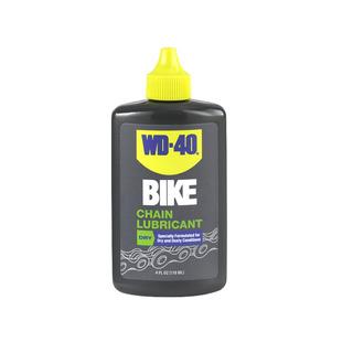 Lubricante Cadena Bicicleta Wd-40 Bike Dry Seco - Ciclos