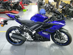 Yamaha R15 (yzf155)