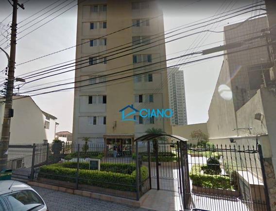 Apartamento Com 2 Dormitórios À Venda, 115 M² Por R$ 460.000.006 - Tatuapé - São Paulo/sp - Ap1131