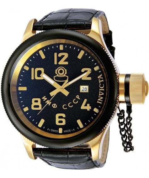 Relógio Invicta 12425 Russian Diver