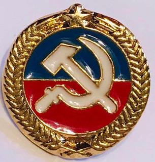 Pin Partido Comunista De Chile
