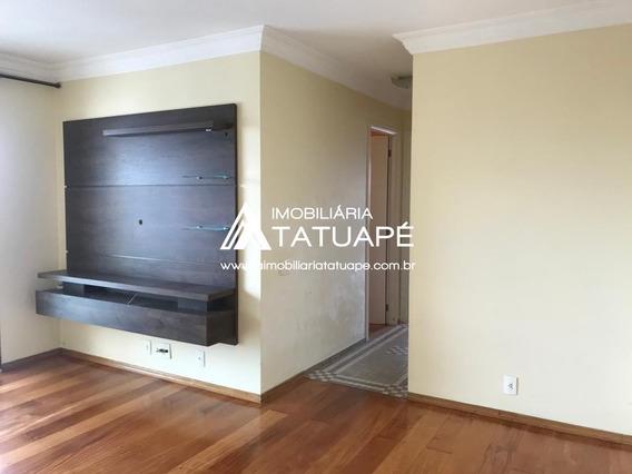Condomínio Edifício Tequest Point - Rua Reboujo 62 - Ap000185 - 34671841