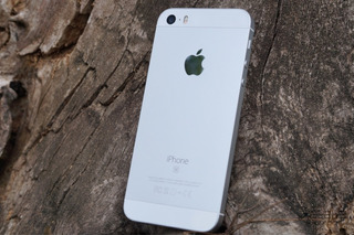 iPhone SE 16gb Impecable