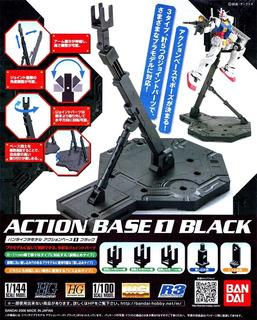 Action Base 1 Black 1/100 1/144 Hg Mg R3 Bandai Gastovic