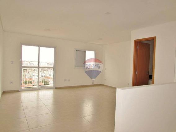 Studio Loft De São Caetano Do Sul, Sp., Infra-estrutura Completa, Laser, Garagem - Lf0014