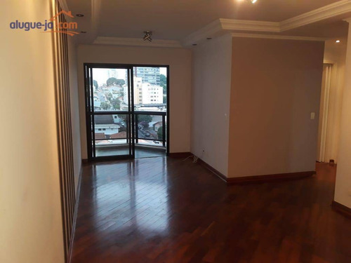 Apartamento À Venda, 68 M² Por R$ 599.000,00 - Vila Mariana - São Paulo/sp - Ap8959