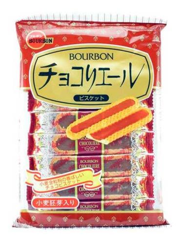 Imagen 1 de 4 de Galleta Japonesa Fina Bourbon Choco Liere