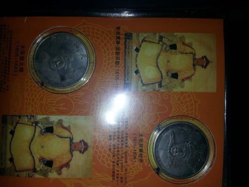 Se Venden Monedas Antiguas Varias