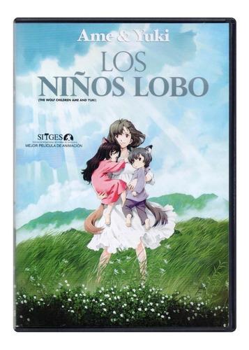 Ame & Yuki Los Niños Lobo Pelicula Dvd