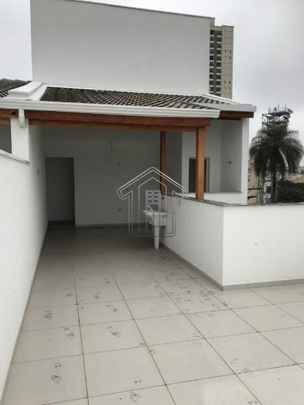 Apartamento Sem Condomínio Cobertura Para Venda No Bairro Vila América - 113282020