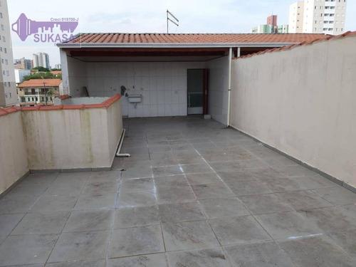 Cobertura Com 2 Dormitórios À Venda, 126 M² Por R$ 330.000,00 - Vila Guiomar - Santo André/sp - Co0376