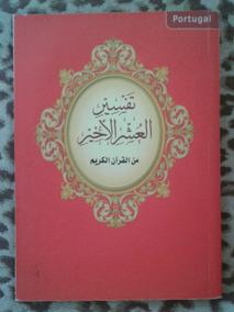 Livro Explicação Do Alcorão Sagrado
