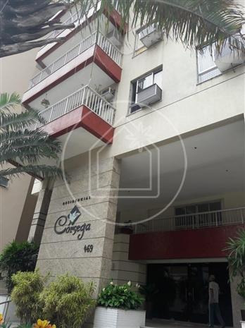 Apartamento - Ref: 874791