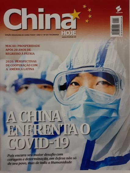 Revista China Hoje Nº 29 Fev/março 2020