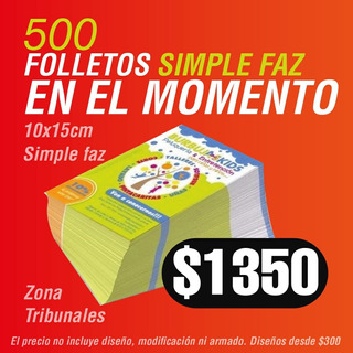 Flyers Folletos Volantes Color 10x15 Promo X 500 Ilustración